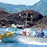 遊漁船とび丸タクシー